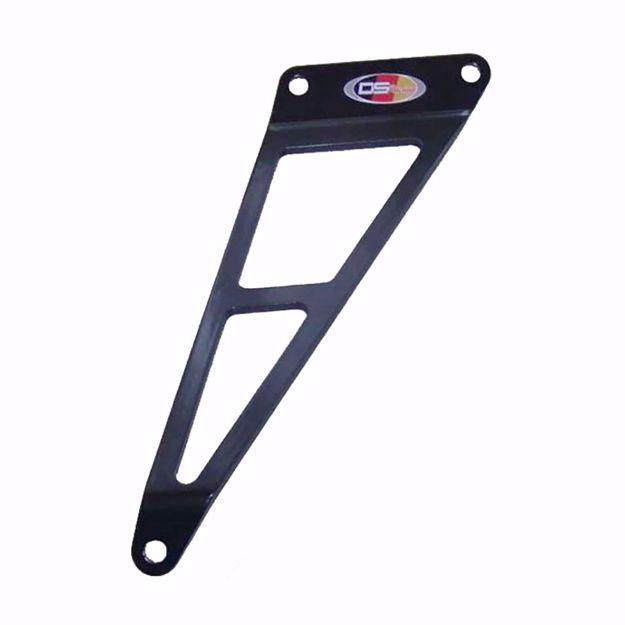 Bild von Alu Racing Auspuffhalter passend für BMW S 1000RR