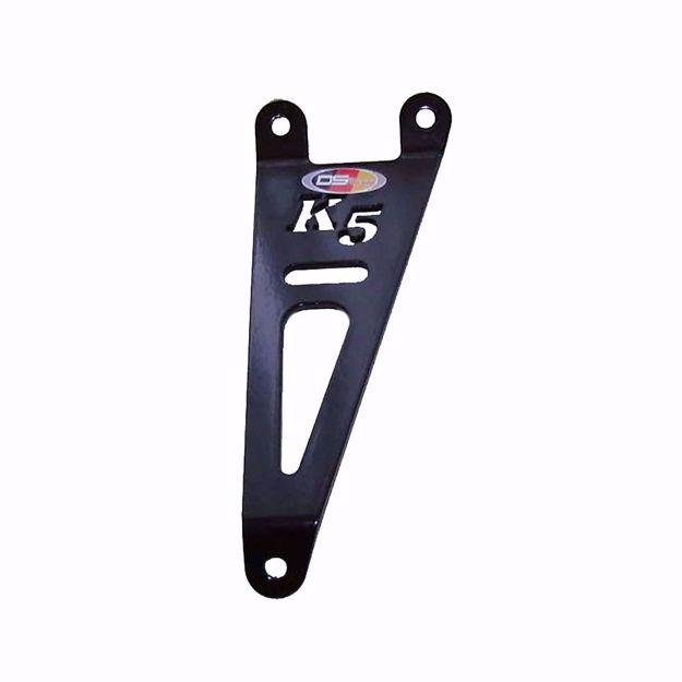 Bild von Alu Racing Auspuffhalter passend für Suzuki GSXR 1000 K5