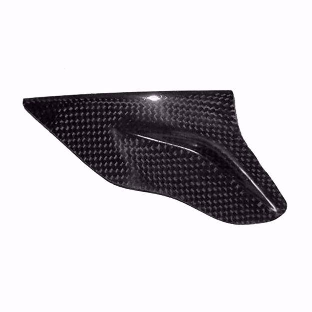 Picture of Carbon Racing heel protector universal