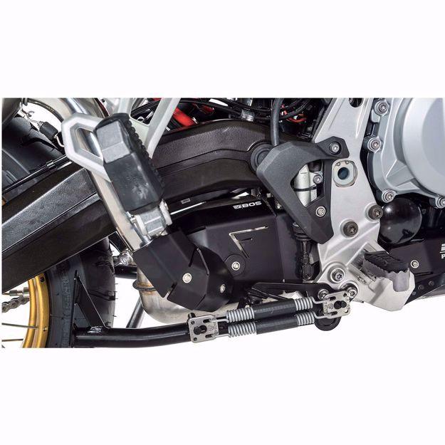 Bild von BOS Hitzeschild für Endschalldämpfer, passend für BMW F 750 GS, F 850 GS, Adventure
